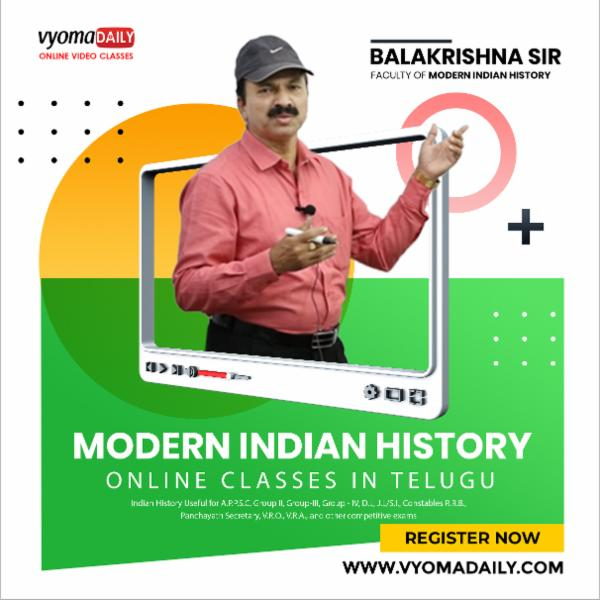 Modern Indian History Online Classes In Telugu | Watch Anytime - Online Only cover