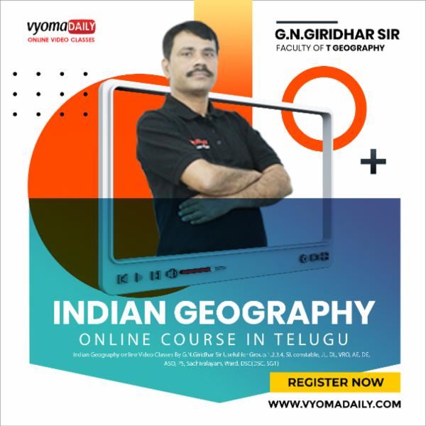 Indian Geography online Video Classes in Telugu   Watch Anytime - Online Only cover