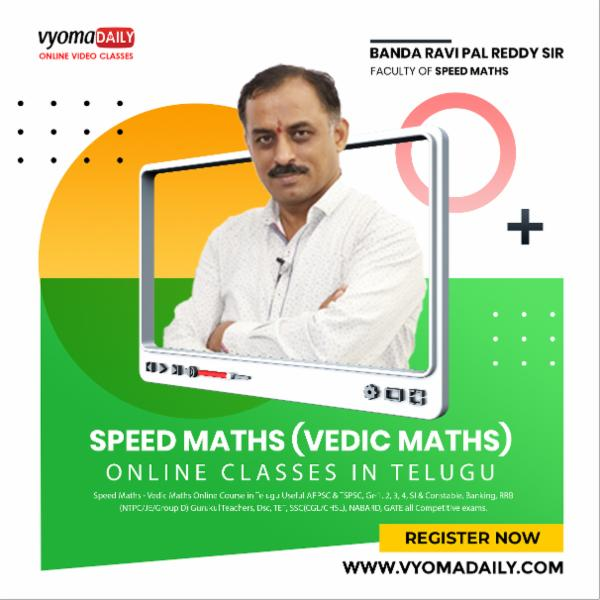 Speed Maths (Vedic Maths) Online Classes in Telugu | Watch Anytime - Online Only cover