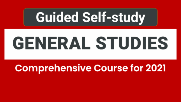 IAS - GS Comprehensive Course: Guided Self-Study cover