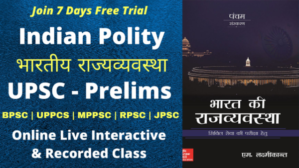Indian Polity for UPSC Prelims & Mains + EPFO + BPSC | MPPCS | UPPCS | JPSC | RPSC | 7 Days Free Trial cover