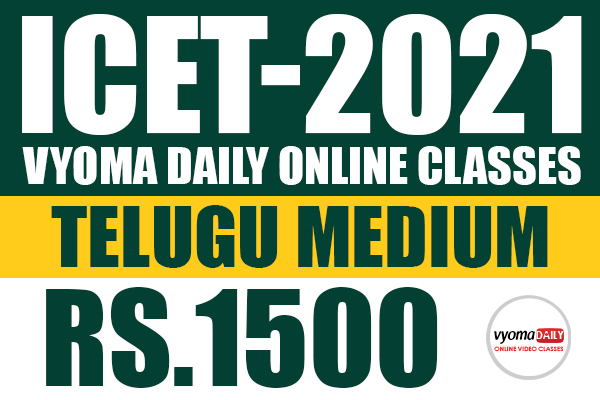 ICET Online Coaching 2021 cover