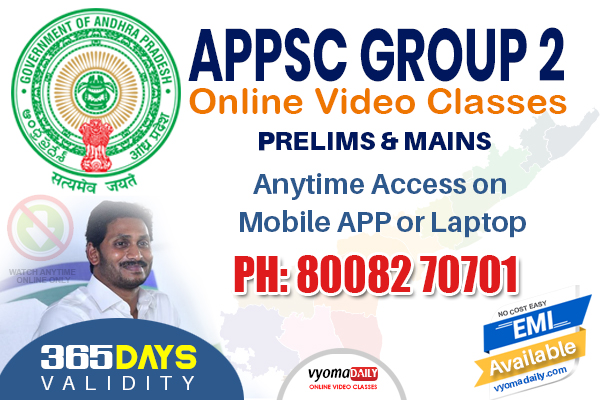 APPSC Group 2 Online Classes in Telugu | Watch Anytime - Online Only cover