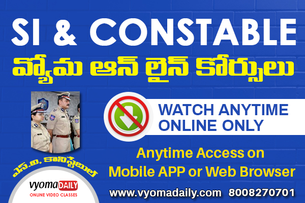SI Constable Online Classes in Telugu | Watch Anytime - Online Only cover