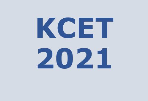 Demo K - CET Test cover