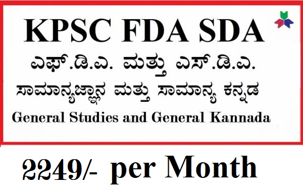FDA & SDA cover