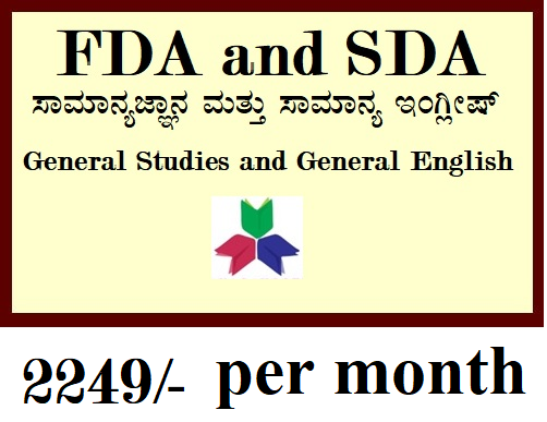 FDA and SDA cover