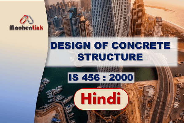 Design of Concrete Structure cover