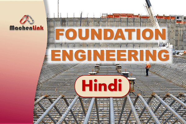Foundation Engineering cover