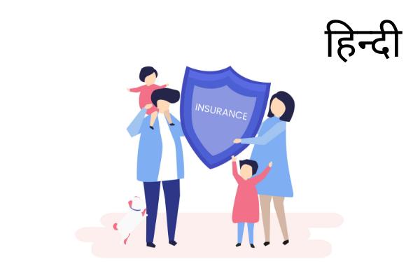 नए ट्रेडर्स के लिए हिंदी वीडियोस cover