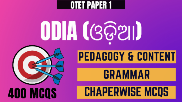 Language Odia- Pedagogy & Content for OTET Paper 1 cover