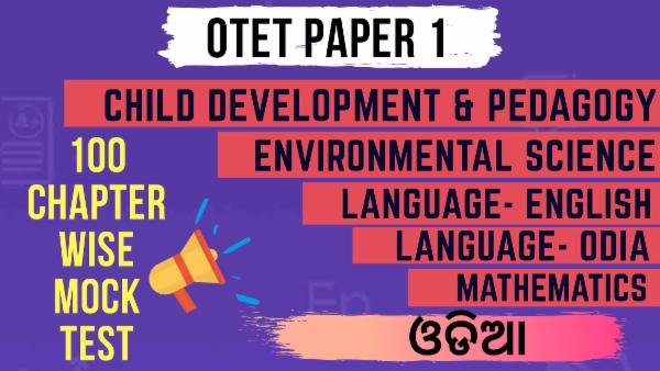 OTET Paper 1 Online Practise Test cover