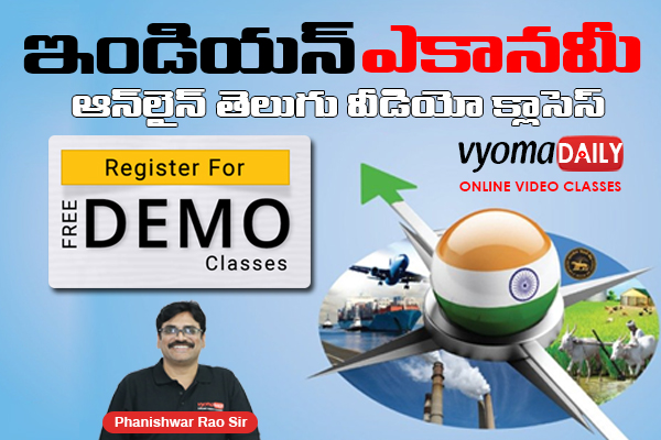 Join Free Demo Indian Economy Online Classes cover
