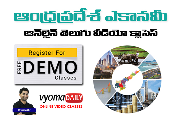 Join Free Demo AP Economy Online Classes cover