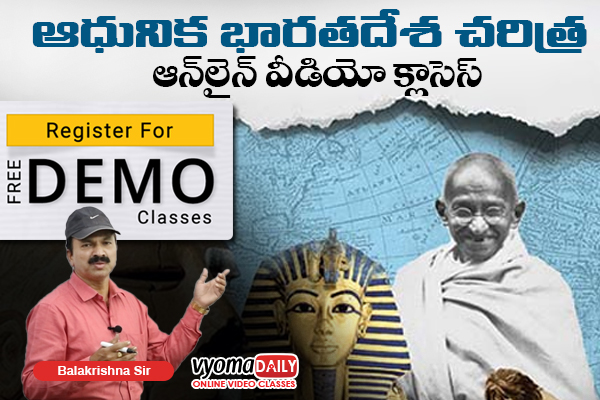 Join Free Demo Indian History Online Classes cover