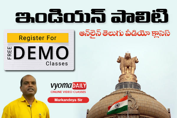 Join Free Demo Indian Polity Online Classes cover