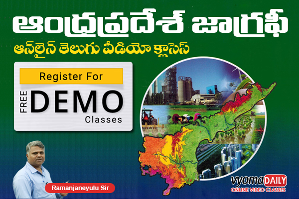 Join Free Demo AP Geography Online Classes cover