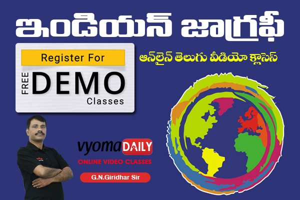 Join Free Demo Indian Geography Online Classes cover