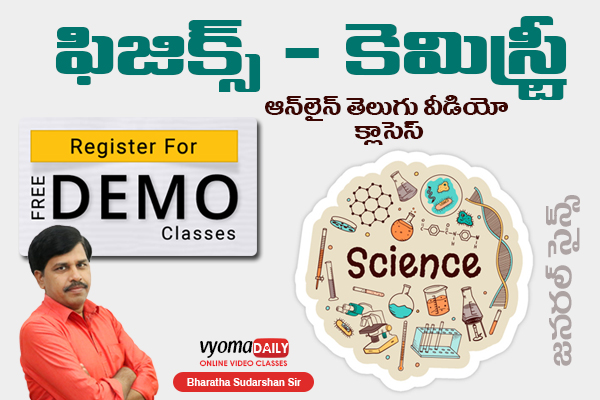 Join Free Demo General Science Online Classes cover