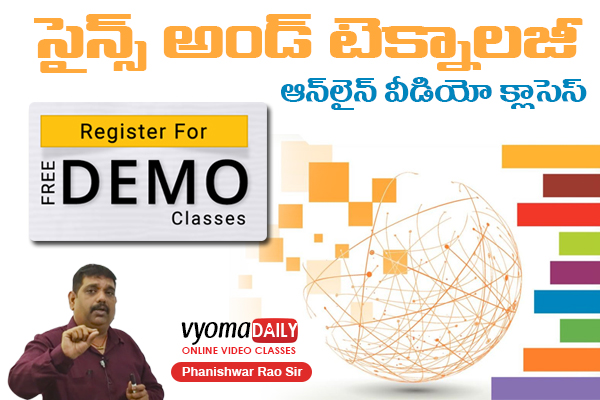 Join Free Demo Science and Technology Online Classes cover