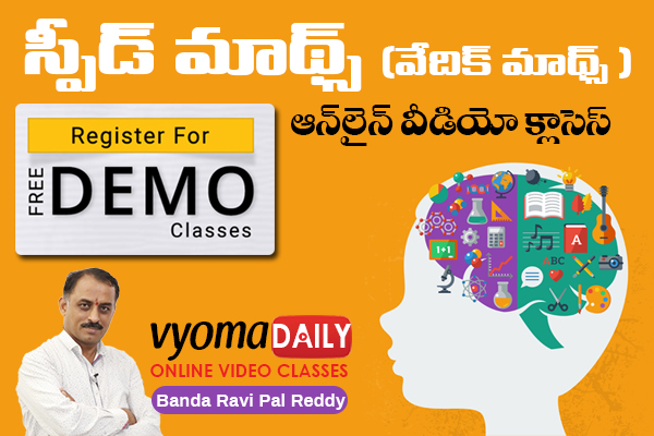 Join Free Demo Speed Maths Online Classes cover
