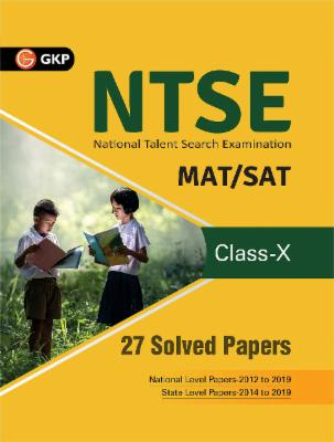 NTSE 2019-20 : Class 10 - 27 Solved Papers (SAT/ MAT) cover