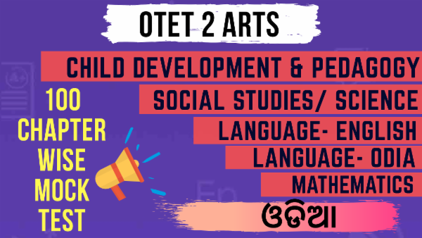 OTET Paper 2 Arts Online Practise Test cover