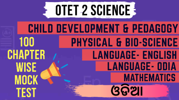 OTET Paper 2 Science Online Practise Test cover
