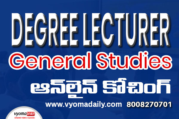 Degree Lecturer General Studies Online Classes cover