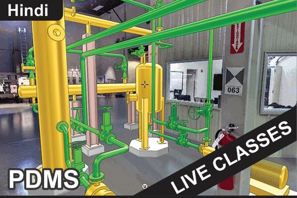 Pdms Plant Design Management System Internship Padhlo Online Cad Cam Experts Pdms Plant Design Management System Internship Online Pdms Plant Design Management System Internship Tutorials Online Pdms Plant Design