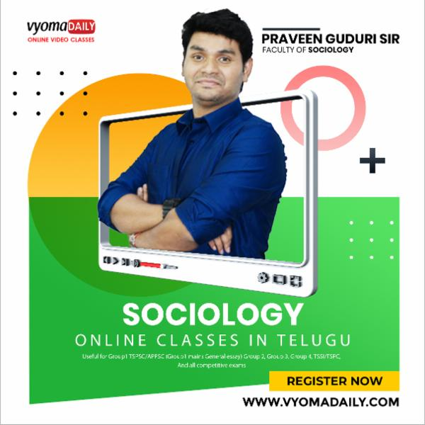 Sociology Online Course in Telugu   Vyoma Daily cover
