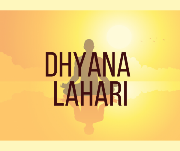 Dhyana Lahari PACKAGE cover