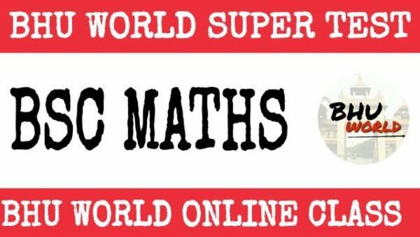 BSC MATHS SUPER TEST cover