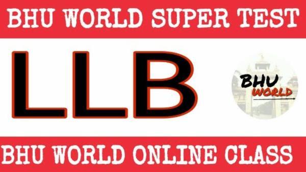 LLB SUPER TEST cover