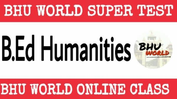 B.Ed HUMANITIES SUPER TEST cover