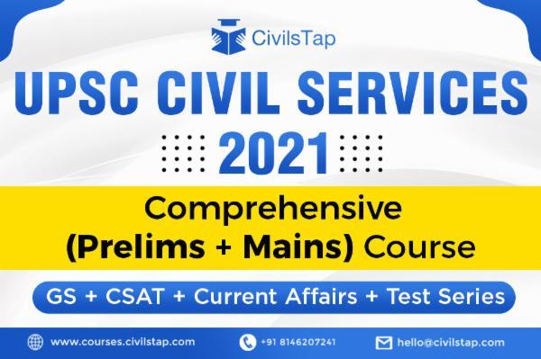 2021 - UPSC Comprehensive Prelims + Mains Course cover