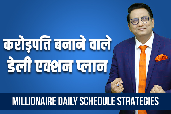 Millionaire Daily Schedule Strategies in MLM cover