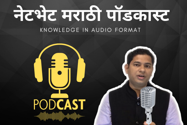 Netbhet Marathi Podcast cover