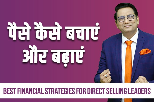 Best Financial Strategies For Direct Selling Leaders cover