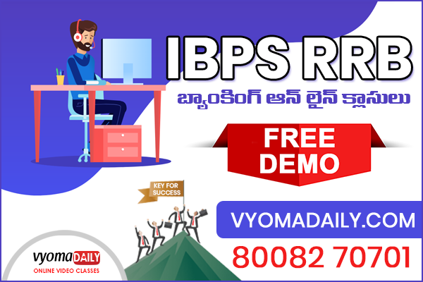 Join Free Demo Banking Online Classes in Telugu | Vyomadaily cover