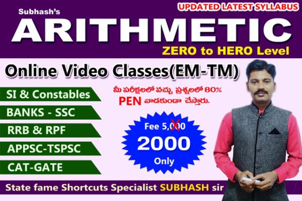Arithmetic Online Classes in Telugu cover