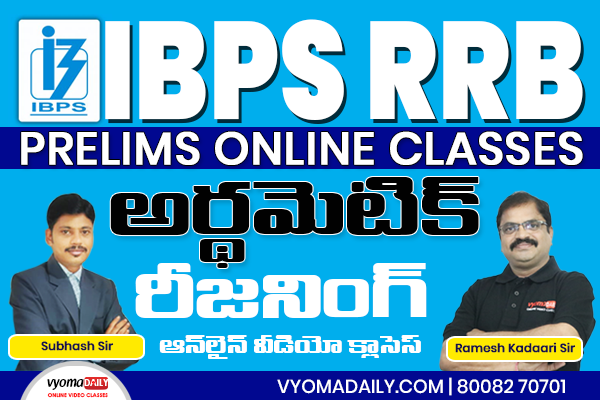 IBPS RRB Banking Prelims Online Classes in Telugu cover
