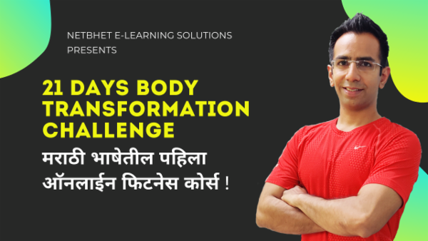 21 Days Body Transformation Challenge cover