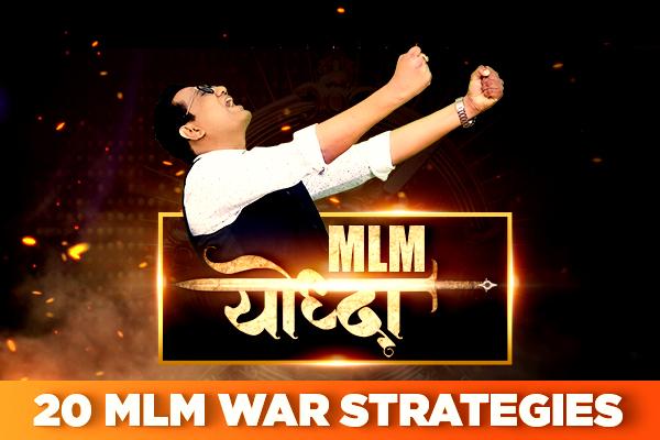 MLM Yoddha Event   20 MLM War Strategies cover