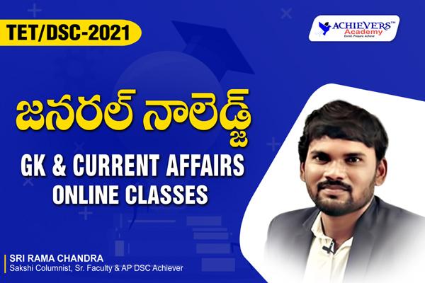 DSC GK & Current Affairs Online Classes cover