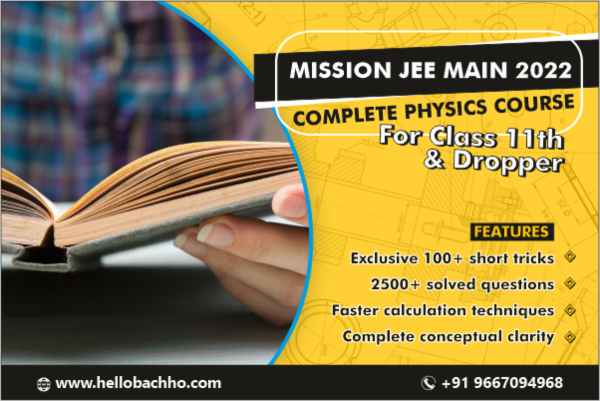 MISSION JEE MAIN 2022 COMPLETE PHYSICS COURSE cover