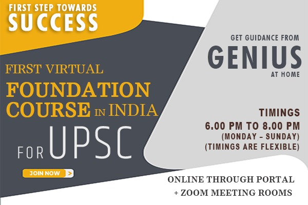 FOUNDATION COURSE FOR UPSC cover