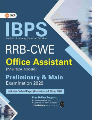 IBPS RRB-CWE Office Assistant (Multipurpose) Preliminary & Main --Guide cover