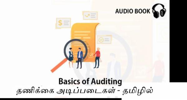 Basics of Auditing (தணிக்கை அடிப்படைகள் - தமிழில்) cover