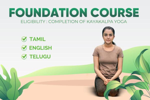 Foundation Yoga for Human Excellence (Exclusively for Online KK participants) cover